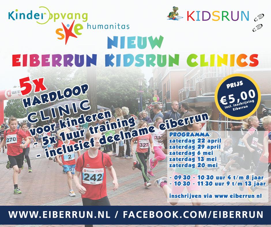 Eiberrun - NIEUW Kids Clinic voor de Eiberrun